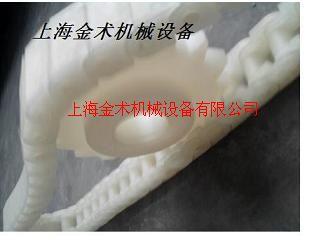 純PP耐酸堿耐腐蝕塑料鏈條耐酸堿耐腐蝕工程鏈條