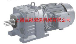 R系列药机专用齿轮减速机