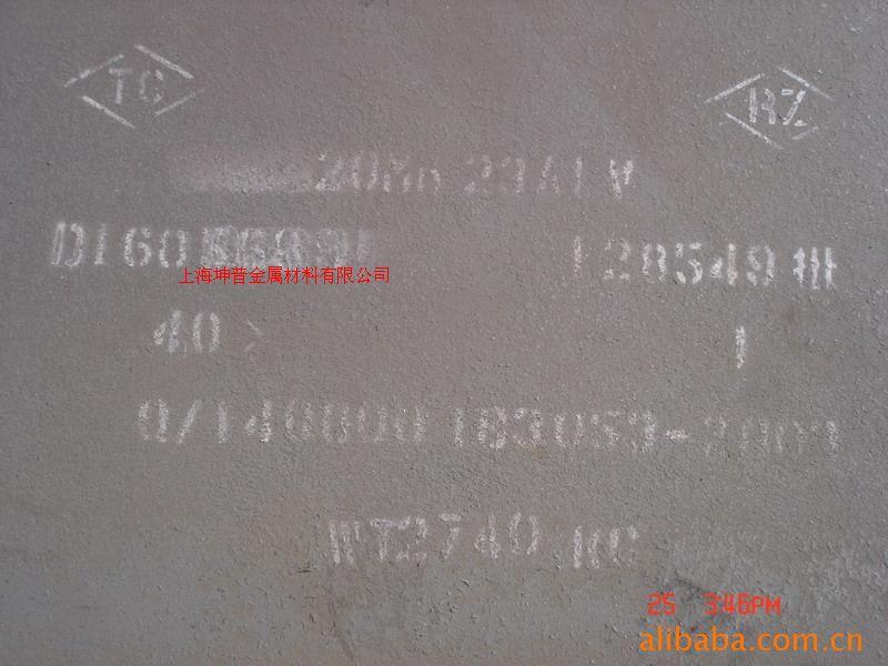 大型变压器用无磁钢板(20Mn23AlV)