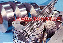 2507圓鋼,無縫管,板材,法蘭,鍛件