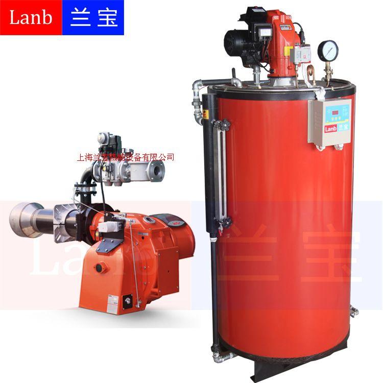兰宝锅炉—蒸发量50公斤燃气锅炉(燃气蒸汽发生器)