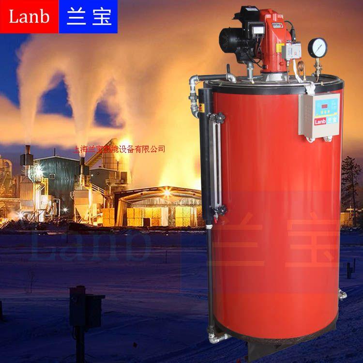 兰宝锅炉—蒸发量200公斤燃气锅炉(燃气蒸汽发生器)