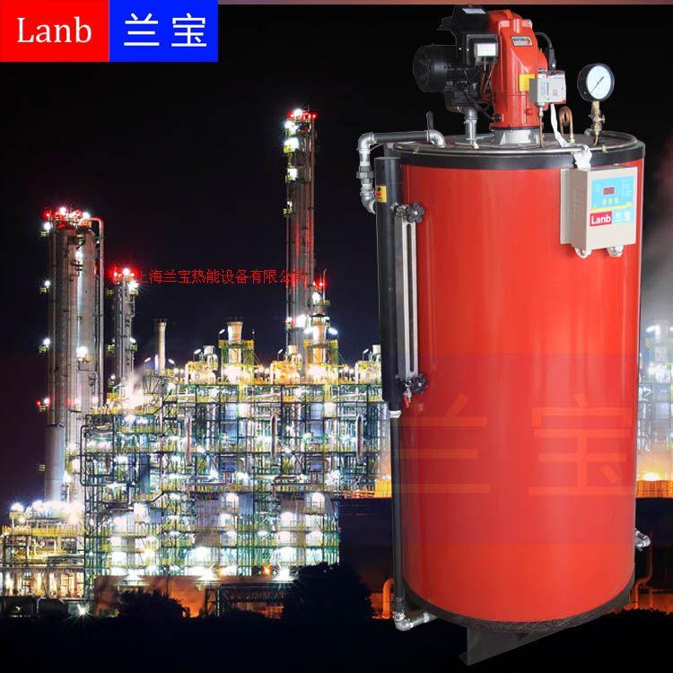 蘭寶鍋爐—蒸發量50公斤燃油蒸汽鍋爐燃油鍋爐