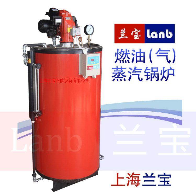 蘭寶鍋爐—蒸發量200公斤燃油蒸汽鍋爐燃油鍋爐