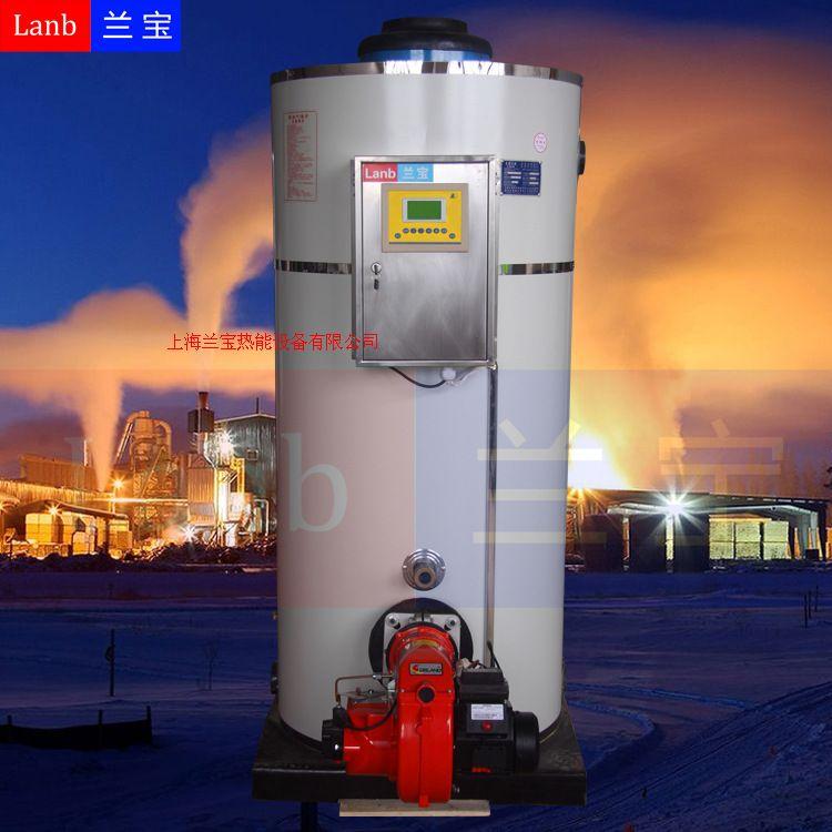 兰宝牌15万大卡全自动燃气热水锅炉