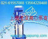 50GDL12-15*8多級離心泵安裝