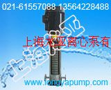 CDL4-4CDL不銹鋼多級離心泵