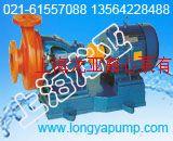 FB80-60防爆不銹鋼泵