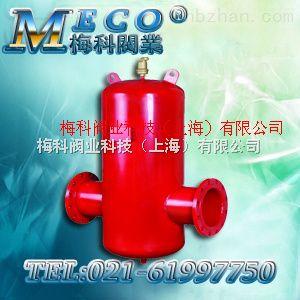供应压缩空气汽水分离器