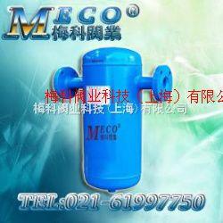 供应上海压缩气体净化分离器使用说明书