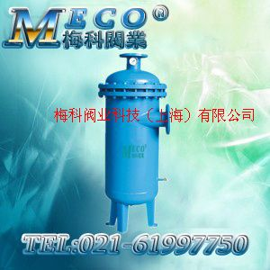 供应LJN油水过滤分离器