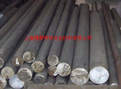供應1J117不銹耐蝕軟磁合金圓鋼,鍛件,方鋼,圓環,扁鋼,鋼帶,線材,鋼錠,管