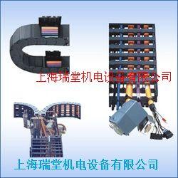 igus電纜   CF30.40.05
