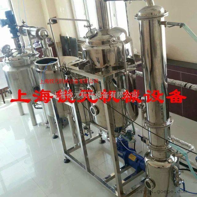 小型果粒汁生产设备-茶饮料生产线