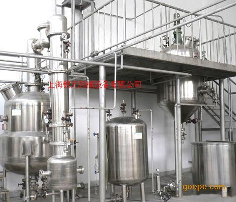 生產型中藥提取濃縮生產線
