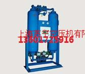压缩空气吸附式干燥机