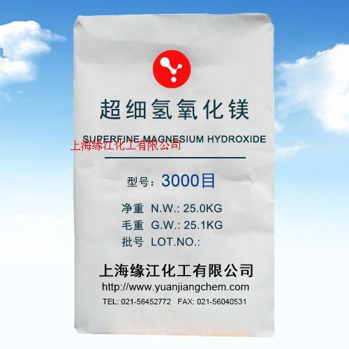 超細氫氧化鎂3000目高純氫氧化鋁活性氫氧化鎂