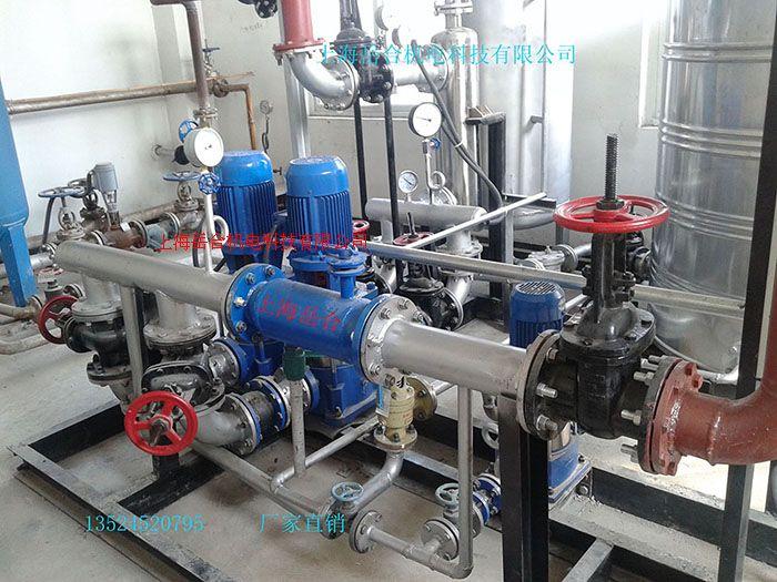 供应岳合YH双螺旋汽水换热机组双螺旋汽水换热机组