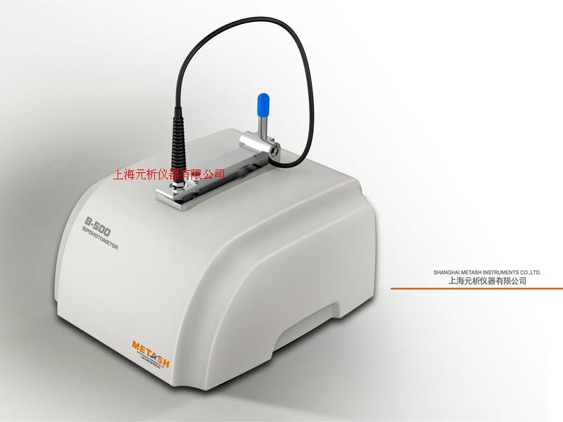 B-500超微量紫外分光光度計