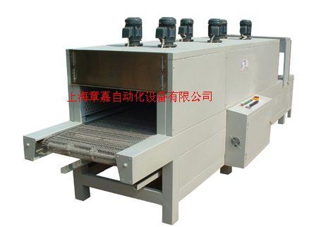 JS6040熱收縮包裝機
