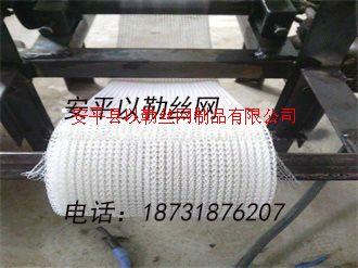 聚四氟乙烯过滤网,聚四氟乙烯气液过滤网,聚四氟乙烯丝网除沫器