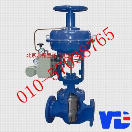 进口氧气专用气动调节阀