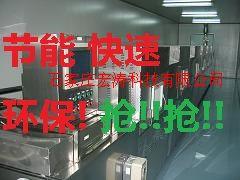 中药材烘干机|微波烘干设备|微波干燥机|微波干燥设备