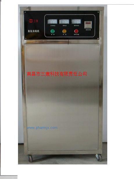 制藥廠純化水消毒機