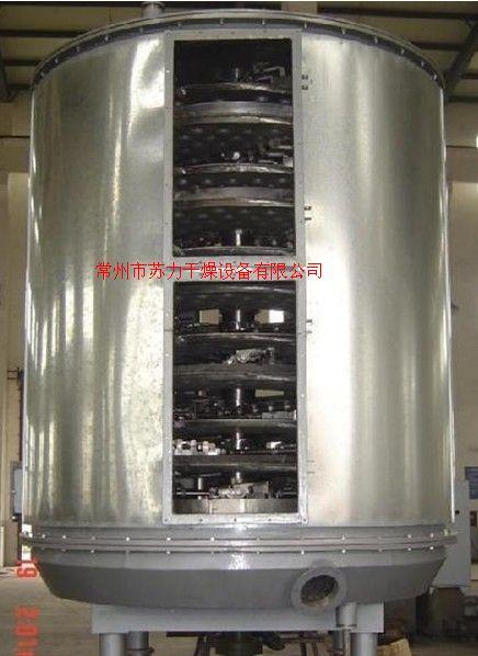 橡膠促進劑干燥機