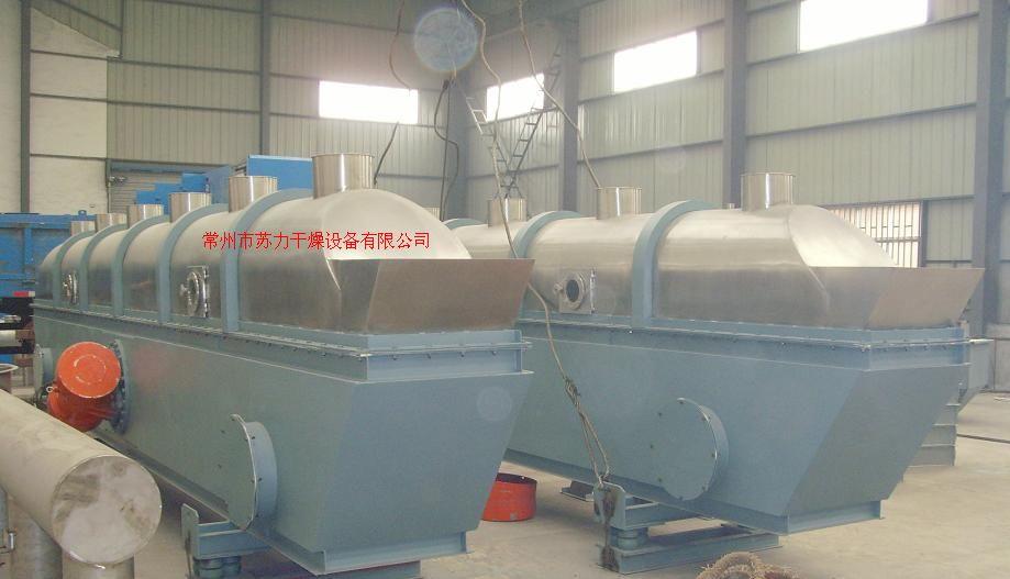 催化剂颗粒干燥设备