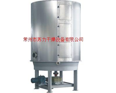 铜精矿干燥机