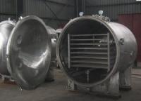 YZG系列圆形真空干燥机