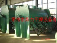 LTD系列犁刀式混合機