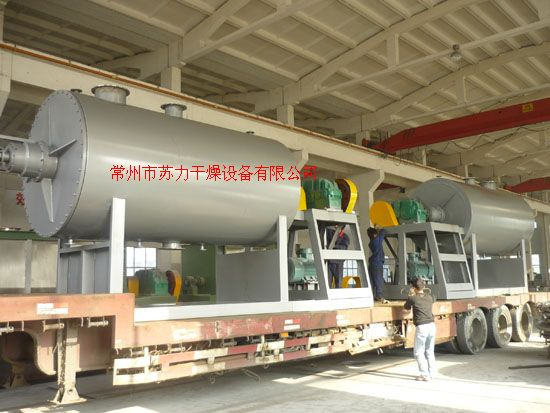 ZPG系列真空耙式干燥機