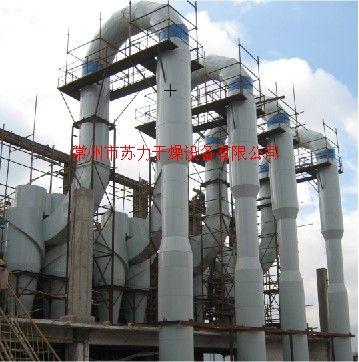 磷酸氫銨干燥機