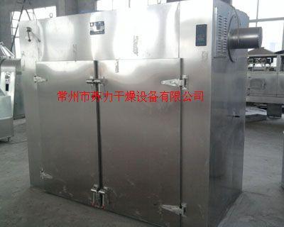 荧光粉干燥机