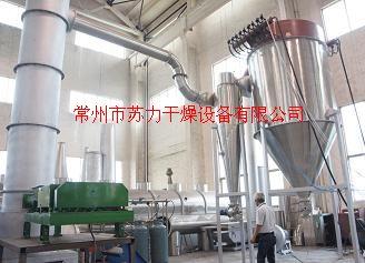 肥料添加劑干燥機