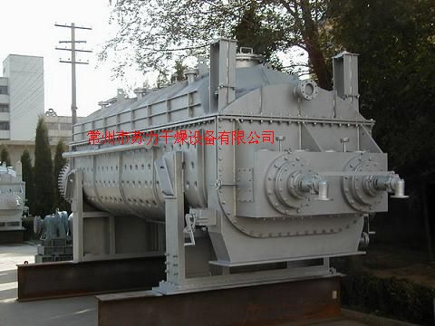 制革污泥干燥機