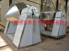 塑料添加劑干燥機