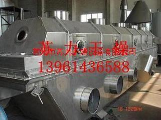 五水硫酸銅烘干機