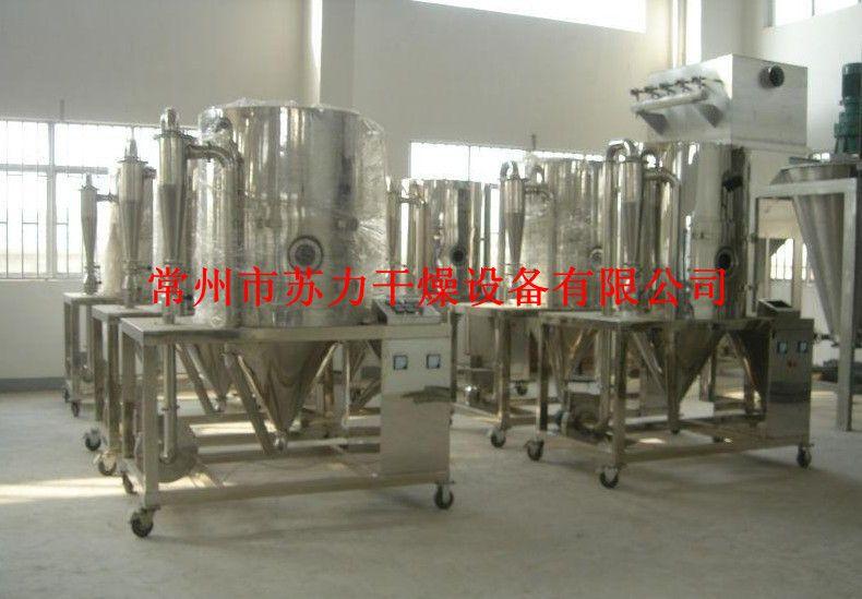 沉淀碳酸鎳專用烘干機
