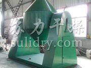 橡塑阻燃剂烘干机