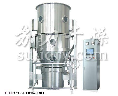 FL FG系列立式沸騰制粒干燥機