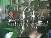 碳酸鉀烘干機