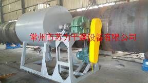 500型真空耙式干燥机