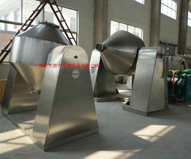 4500型雙錐回轉真空干燥機