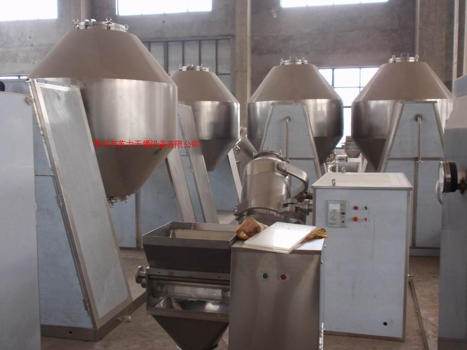 SZG-1000回转真空干燥机