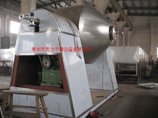 szg-3500回转真空干燥机