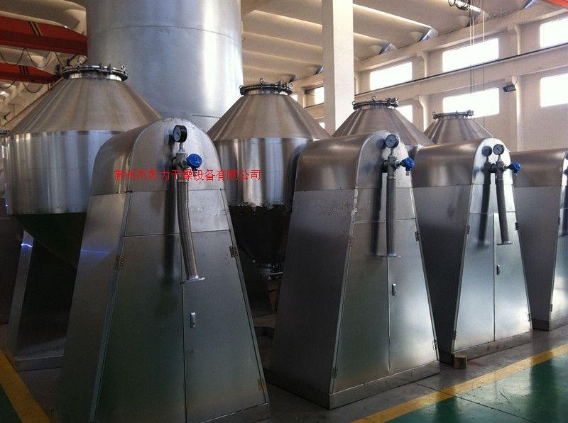 4500型回轉真空干燥機