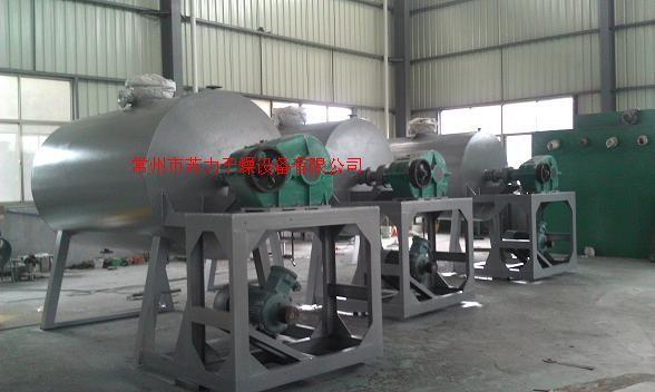 耙式干燥設備廠家